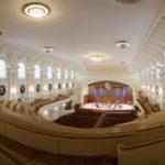 Звезды арт-агентства «Премьер» в Московской консерватории