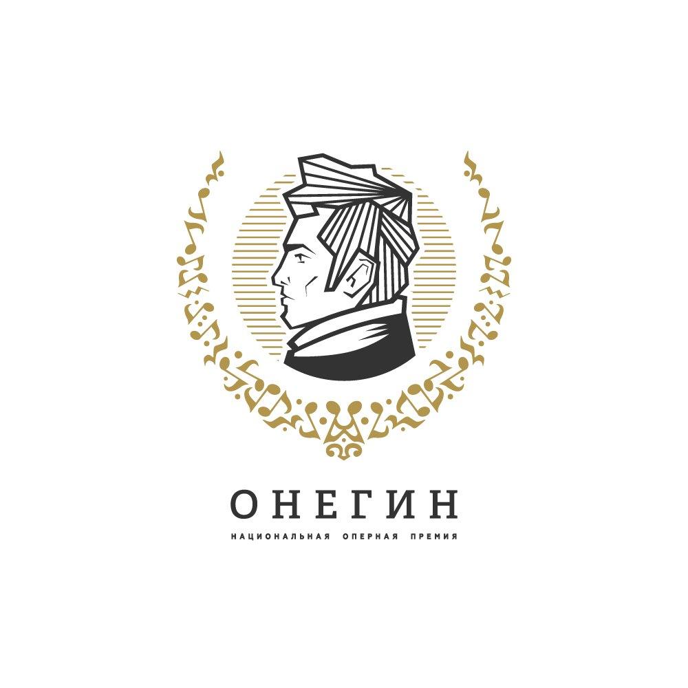 Вручение IV Национальной оперной премии «Онегин»