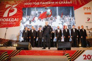 Год Памяти и Славы. 75 лет Победы